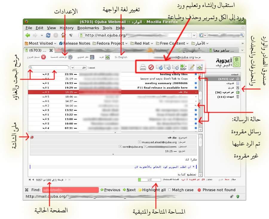 webmail-01.jpg