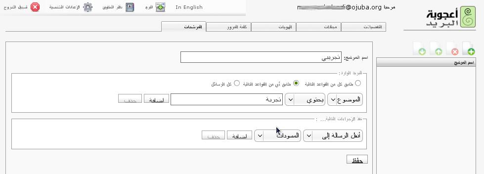 webmail-03.png